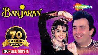 download lagu Banjaran Hindi Full Movie - Rishi Kapoor - Sridevi gratis