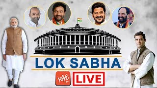 Lok Sabha LIVE : 17th Lok Sabha 2019 Day 6 | PM Modi | Triple Talaq Bill | LSTV | RSTV