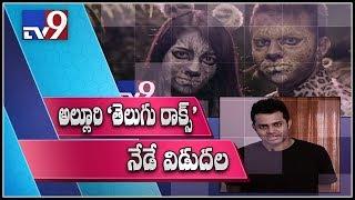 Alluri Sriram to release Telugu Rock Album 'O Katha'