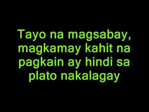 Biglang Liko - Ron Henly Ft. Pow Chavez (Lyrics)