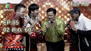 The X Factor Thailand   EP.5   Bootcamp   2 ต.ค. 60 Full HD
