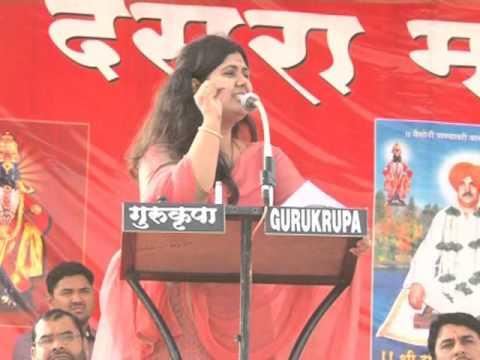 Hon. Pankaja Gopinath Munde's Speech at Bhagwangad Dasara Melava