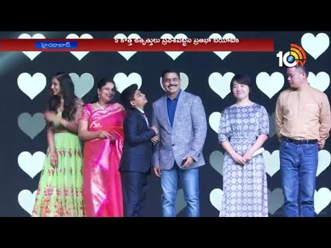 Prathibha Biotech  launches New Products in Hyderabad   10TV