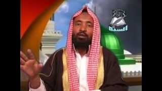 የዓለም ፍፃሜ  | Part 2 | By Sh Mohammed Hamidin