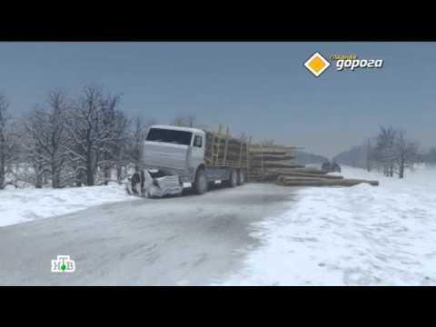 ДТП на заснеженных загородных трассах.