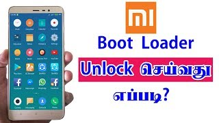 How To Unlock Bootloader of Xiaomi Devices