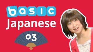 Learn Japanese - Master MORE Basic Greetings in Japanese