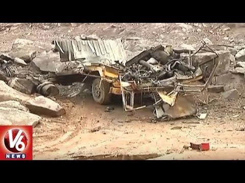 Hyderabad | 2 Construction Workers Critically Injured In Puppalaguda Blast | V6 News