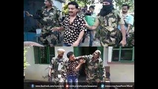 (দরবার-এ-দিল্লি) বনগাঁ কেন্দ্রের গয়েশপুরে কেন্দ্রীয় বাহিনীর সক্রিয়তা ANM NEWS