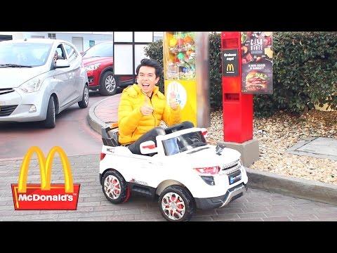 Voy a McDonald's en un Carro de Juguete - Ami Rodriguez