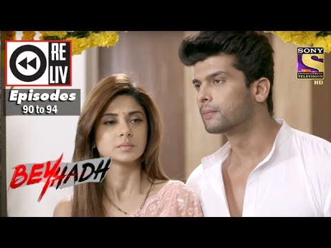 Weekly Reliv | Beyhadh | 13th Feb to 17th Feb 2017 | Episode 90 to 94 thumbnail