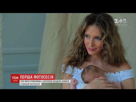 Катерина Осадча знялась з сином для обкладинки глянцевого журналу