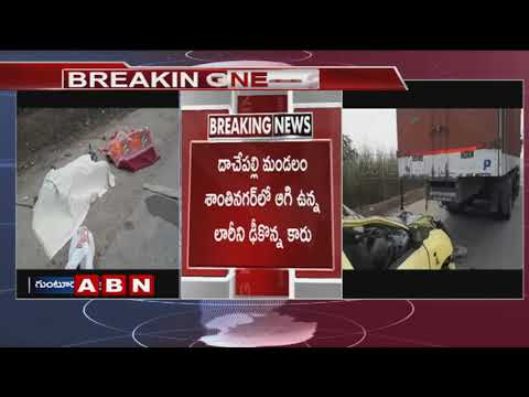 5 Lost life in Road Mishap at Guntur district | ABN Telugu