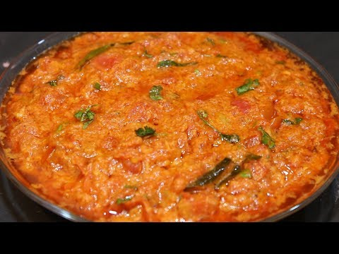 Tomato Masala Curry | Spicy Tomato Curry Recipe
