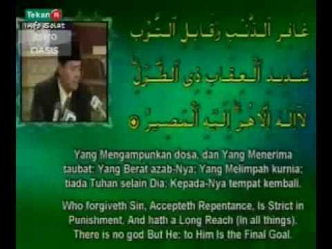 Johan Qari Tilawah Al Quran Antarabangsa 2008