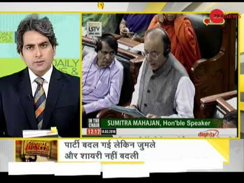 DNA: Watch Daily News And Analysis With Sudhir Chaudhary, March 20, 2018