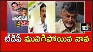 టీడీపీ మునిగిపోయిన నావ | AP BJP Leader Vishnu Kumar Raju Face To Face  News