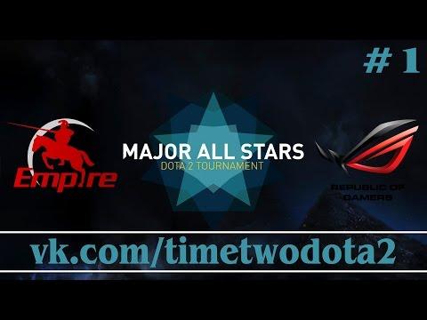 Team Empire vs ASUS.Polar #1 (Ru) | Major All Stars EU (24.02.2015)