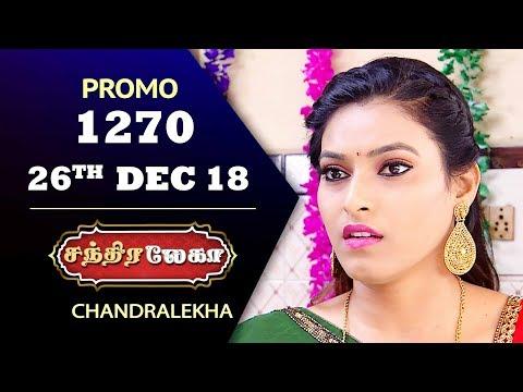 Chandralekha Serial | Episode  1270 Promo | Shwetha | Dhanush | Saregama TVShows Tamil