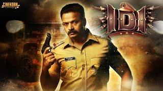 Fauladi Policewala Trailer No. 2 | IDI Hindi Dubbed Trailer Coming Soon | Jayasurya Latest Movie