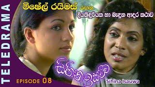 Sihina Isauwa - Episode 08