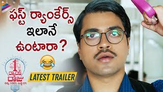 First Rank Raju Latest Trailer | Chetan | Brahmanandam | Priyadarshi | 2019 Latest Telugu Movies