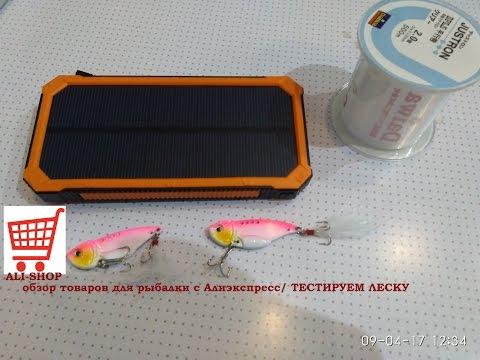 качественный товар для рыбалки