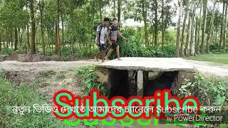 Bangla new hot video