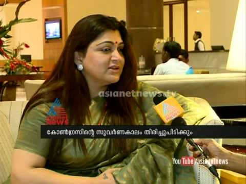 Actress Kushboo Joins Congress Party, Kushboo Response On Asianet News video