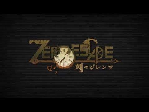 【PSVita/3DS】『ZERO ESCAPE 刻のジレンマ』アナウンストレーラーが公開 6月30日発売