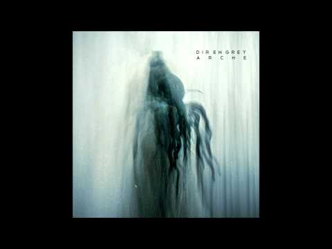 Dir En Grey - Phenomenon