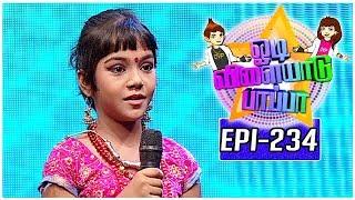 Odi Vilayadu Pappa | Season 5 - #234 | KS Varasa - Dance Show | 22/08/2017 | Kalaignar TV