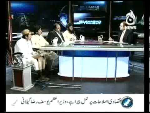 Reality of U.S Drone Attacks in North Waziristan - Shame on CIA/USA -2/5