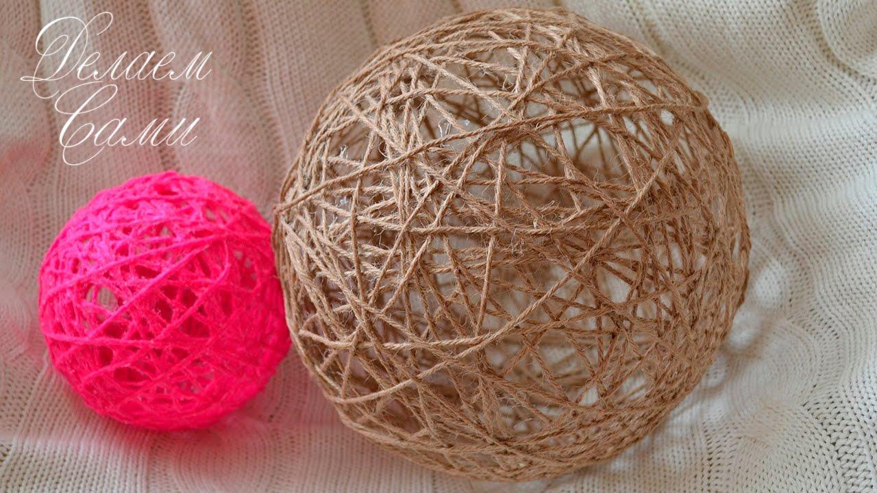 Как сделать шары из ниток и клея с фото
