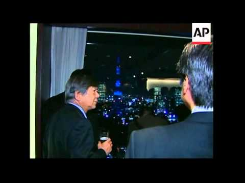 Tokyo Tower illuminated in blue lights to mark first UN World Diabetes Day