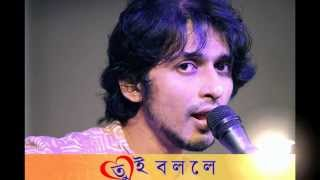 Tui bolle by Arnob Full Song Official