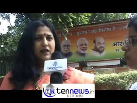 NEERA. BJP LEADER : NARENDRA MODI WAVE IS STILL ON IN MAHARASHTRA, SO WE WILL WIN