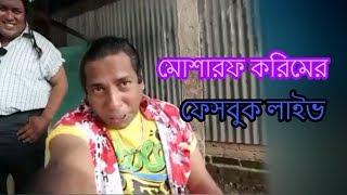 jomoj 8 mosharraf karim funny facebook live