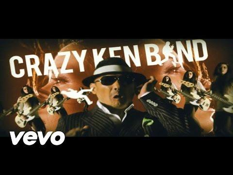 CrazyKenBandVEVO クレイジーケンバンド - 1107 CrazyKenBandV