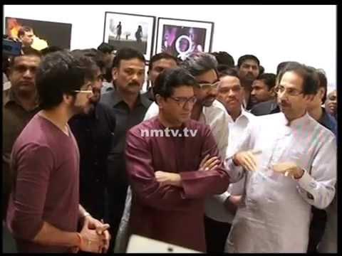 Raj & Uddhav Thackeray bond at Uddhav Thackeray's Photo exhibition