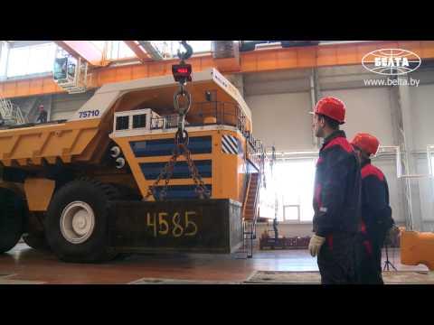 БелАЗ установил мировой рекорд в перевозке груза карьерным самосвалом