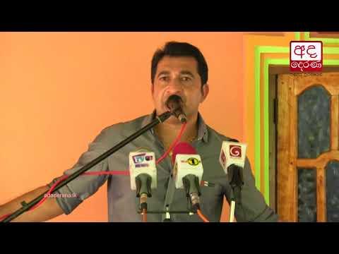 the yahapalanaya gov eng