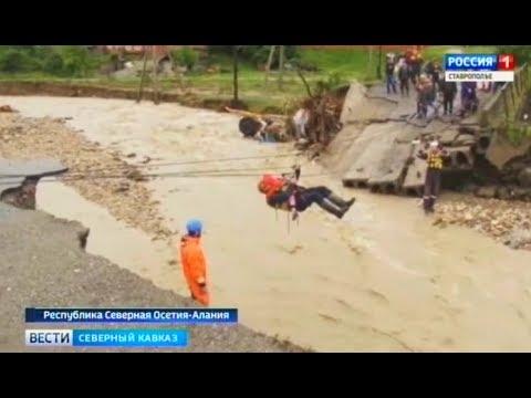 Большая вода вернулась в Северную Осетию