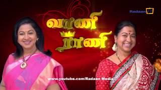 வாணி ராணி - VAANI RANI - Episode 1720 - 12-11-2018