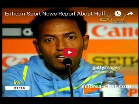 Eritrean Sport News   Report About Half Marathon Competition in Denmark 2016   Eritrea TV