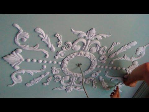Мастер класс Барельеф орнамента по трафарету часть 2(2) *Необычный декор стен своими руками* Video Mp3 3GP Mp4 HD Download
