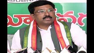Congress Rajya Sabha Member Nazir Hussain Fires On PM Modi | Mahabubnagar