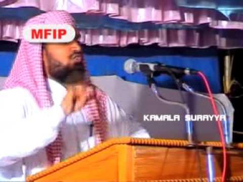 Swargathilekkulla Patha - Ahammed Kabeer Baqavi - Mfip Kollam video
