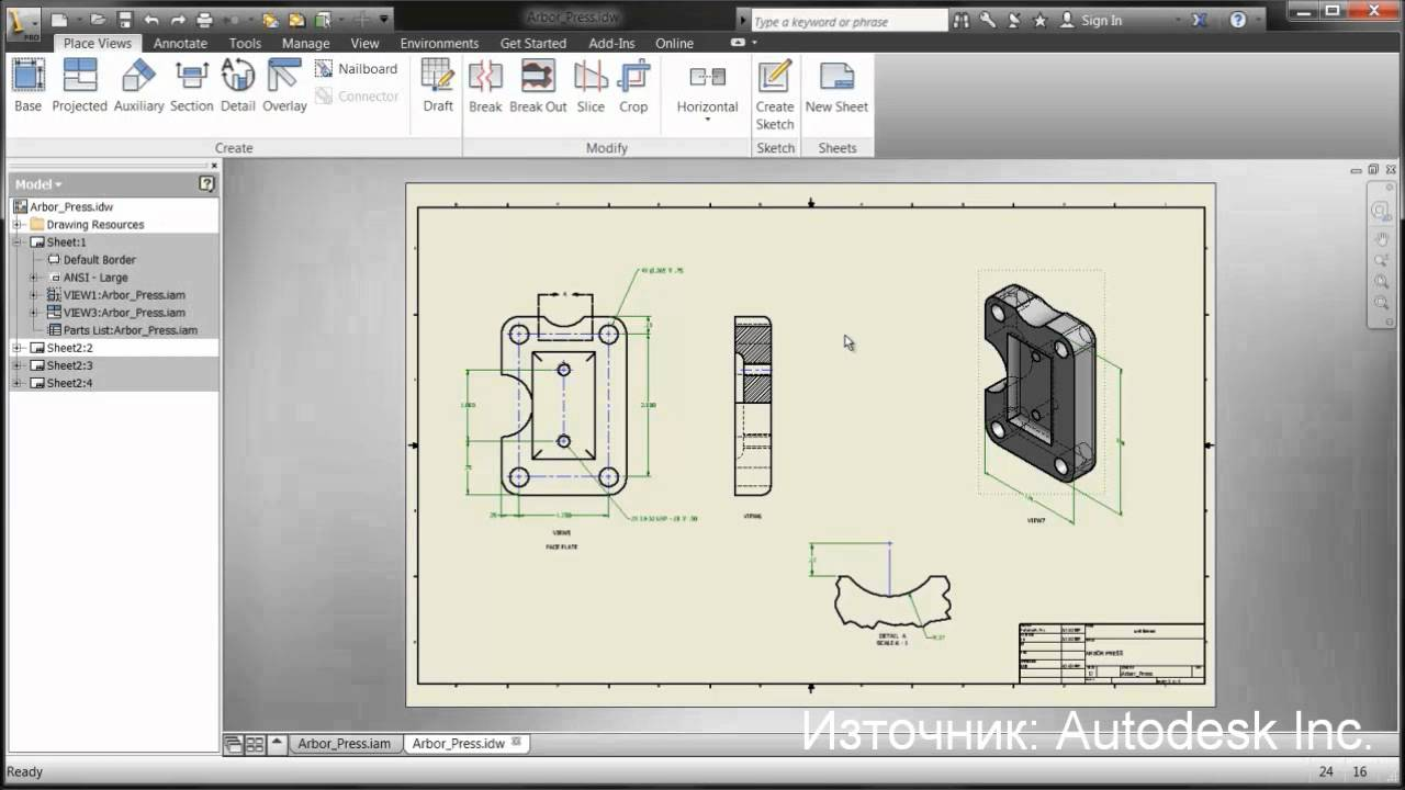 how to make a4 size inventor