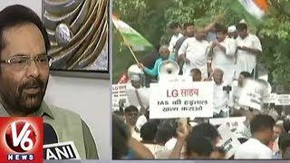 Mukhtar Abbas Naqvi Slammed Arvind Kejriwal: Zero in Work, Hero in Protesting